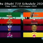 Abu Dhabi T10 Schedule 2021 | T10 League 2021 | Abu Dhabi T10 Schedule 2021 Download