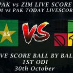 PAK vs ZIM LIVE SCORE, 1st ODI 2020, PAK vs ZIM LIVE SCORECARD TODAY