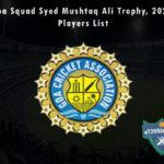 Goa Squad Syed Mushtaq Ali Trophy, 2021 Players List