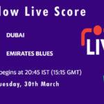 DUB vs EMB Live Score, Emirates D10 Tournament, 2021, DUB vs EMB Scorecard Today