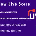 AL vs PDSC Live Score, Dhaka Premier League 2021, AL vs PDSC Playing XIs