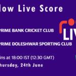 PBCC vs PDSC Live Score, Dhaka Premier League 2021, PBCC vs PDSC Playing XIs